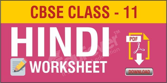 Class 11 Hindi Worksheets
