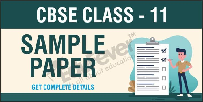 Class 11 Sample Papers