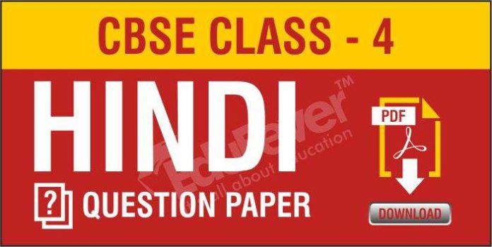 CBSE Class 4 Hindi Questions Paper