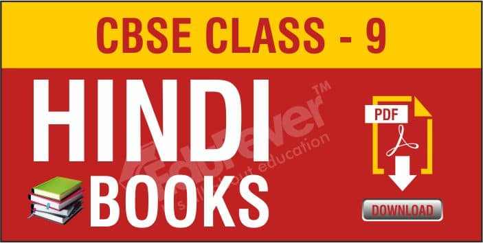 CBSE Class 9 Hindi NCERT Books