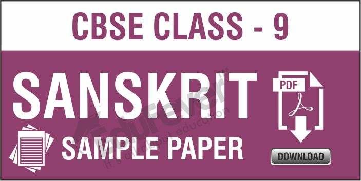 CBSE Class 9 Sanskrit Sample Paper