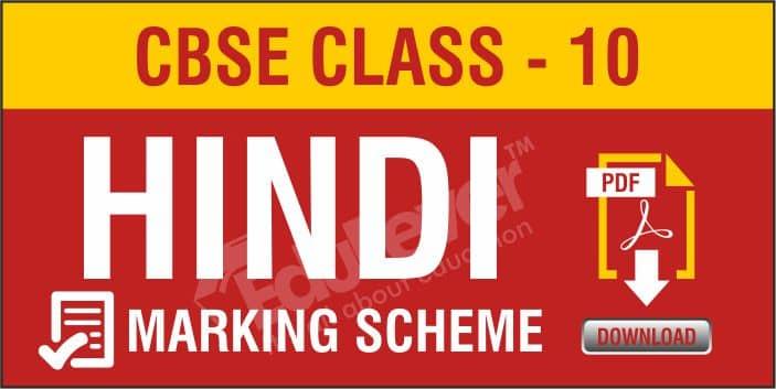 Class 10 Hindi Marking Scheme