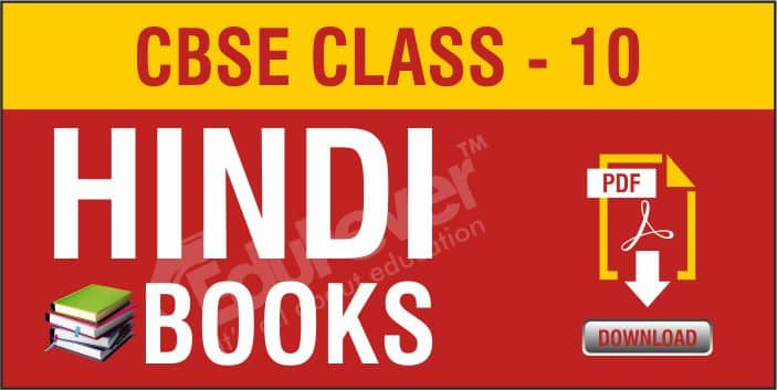 Class 10 Hindi NCERT Books