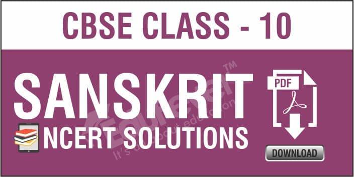 Class 10 Sanskrit NCERT Solutions