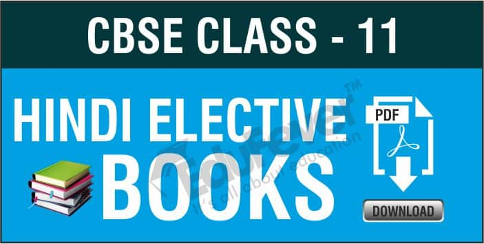 Class 11 Hindi Elective NCERT Books