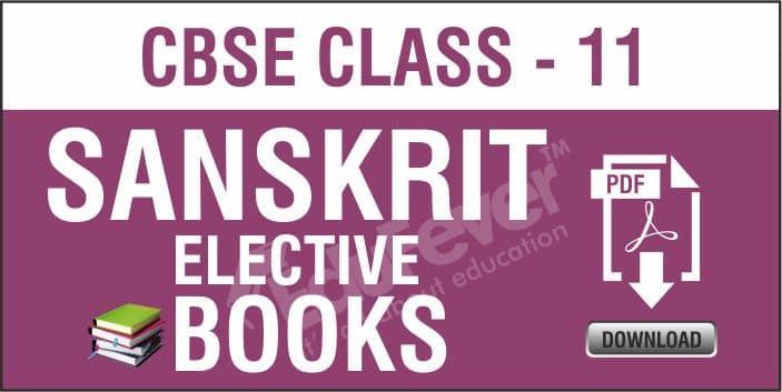 Class 11 Sanskrit Elective NCERT Books