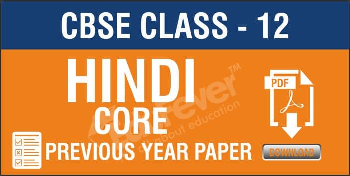 Class 12 Hindi Core Previous Year Papers