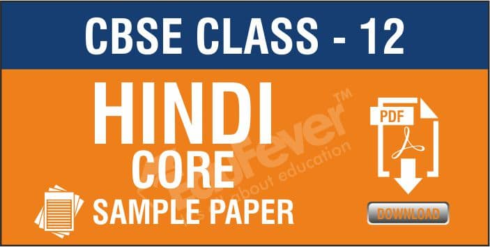 Class 12 Hindi Core Sample Papers
