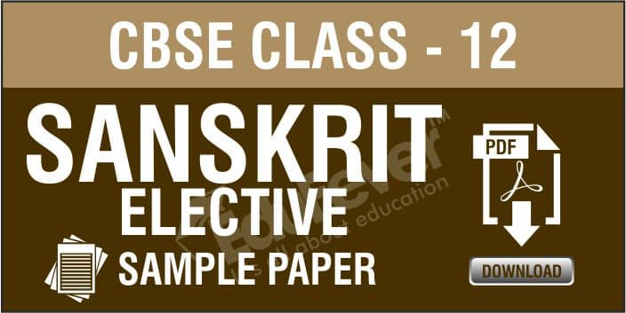 Class 12 Sanskrit Elective Sample Papers