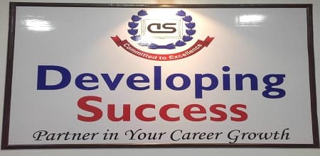 Developing Success Nangal Raya Delhi min