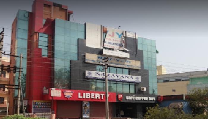 Narayana Academy Gurgaon