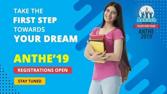 Aakash-ANTHE-Scholarship-Scheme